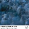 """Dragoş Lumpan expune """"Ultima transhumanţă"""" la Muzeul Naţional al Ţăranului Român"""