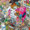 """Expoziţia Internaţională de Artă """"Art Mirai"""", Tokyo, ediţia a XVII-a"""