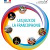 Preselecţia naţională a artiştilor români care vor participa la cea de-aVII-a ediţie a Jocurilor Francofoniei de la Nisa (Franţa), 6-15 septembrie 2013