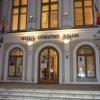 Galeria Contemporană şi Sala Avangarda, inaugurate la MNLR