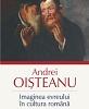 """Seria de autor """"Andrei Oişteanu"""", la Editura Polirom"""