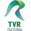 Gala Premiilor TVR Cultural