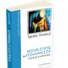 """""""Sexualitatea şi Psihanaliza – Contribuţii la psihanaliză """" de Ferenczi Sandor"""