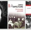 """Romanul """"Dimineaţă pierdută"""" de Gabriela Adameşteanu, lansat la Lisabona"""
