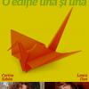 Corina Sabău şi Laura Dan, la  UNU`şi UNU`. Fresh literar de Club A