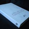 """Editura ICR a publicat albumul """"Constantin Flondor și gruparea NOIMA"""""""