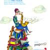 """Concert caritabil în cadrul proiectului """"Carte peste carte"""""""