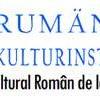 """Ştefan Rusu, la expoziţia internaţională """"Performing the common"""""""
