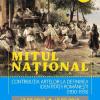 """Vizită cu ghidaj gratuit în expoziţia """"Mitul naţional. Contribuţia artelor la definirea identităţii româneşti (1830 – 1930)"""", la MNAR"""