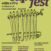 CDPL Fest, ediţia a IV-a