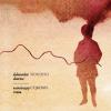Aleksandar Stoicovici, la Festivalul Internațional de Poezie de la Smederevo