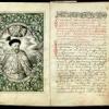 """""""Melosul Manuscriselor Bizanţului"""", la Biblioteca Academiei Române"""