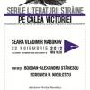 """Seara Vladimir Nabokov şi romanul """"Disperare"""", la USR"""