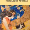 """""""Simfonie cipriotă"""", prima antologie bilingvă de lirică cipriotă"""