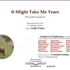 """It Might Take Me Years/Mi-ar trebui un șir de ani. The Romanian PEN Club: An Anthology of Poetry"", editor Lidia Vianu"