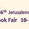 Autori români la Târgul Internaţional de Carte de la Ierusalim