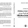 """""""Conceptul de Peisaj Cultural. Contribuţii la fundamentarea teoretică"""" de Alexandru Calcatinge"""