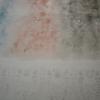 """""""Weaving memory"""" de Eeva Kukkonen, la Anca Poteraşu Gallery"""