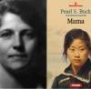 """Mama"" de Pearl S. Buck"