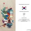 """Expoziţia """"Culorile Coreei"""" de Anna Kim, la MNŢR"""