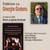 """""""Narcis şi oglinda fermecată"""" de Gheorghe Glodeanu"""