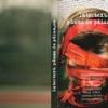 """""""Intertext: pânza de păianjen"""", lansat la MNLR"""