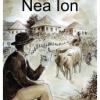 """""""Nenea Ion"""" de Gabriel Costan"""