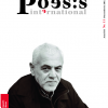 "Prima ediție a Întâlnirilor ""Poesis international"""