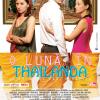 """""""O lună în Thailanda"""" – premiul FIPRESCI la Festivalul Internațional de Film de la Sofia"""