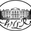 """Dezbaterea """"Literatura din închisorile comuniste—un capitol nescris din Istoria literaturii române"""" la MNLR"""
