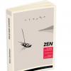 """""""Zen şi viaţa cotidiană"""" de Taisen Deshimaru"""