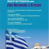 Ziua Naţională a Greciei