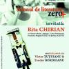 """Rita Chirian lansează volumul Asperger la """"Salonul de literatură Zero+"""", ediţia a XX-a"""