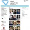 """Platformă dedicată promovării invitaților de limbă germană de la Bookfest 2013: blogul """"Trei țări, aceeași limbă"""""""