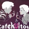 Cafékultour, ediţia a VIII-a
