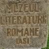 Wireless gratuit în parcul de la Muzeul Literaturii Române  Iaşi