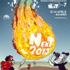 Festivalul de Film Internaţional NexT, ediţia a 7-a (10-14 aprilie 2013)
