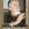 """Alexa Visarion conferenţiază despre """"Actorul și misterul său"""""""