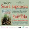 """Volumul """"N-am mai visat de mult că zbor"""" de Taichi Yamada, dezbătut în cadrul serilor japoneze"""