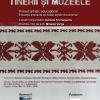 """Proiectul """"Tinerii și muzeele"""" continuă la Muzeul Viticulturii și Pomiculturii Golești"""