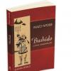 """Bushido. Codul samurailor"" de Nitobe Inazo"