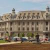 Colocviul Masteratului de Studii Literare Românești, ediţia a IV-a