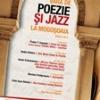 """""""Vară de Poezie şi Jazz"""" cu Andra Rotaru, Ana Maria Galea & friends"""