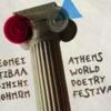 Magda Cârneci reprezintă România la prima ediţie a Athens World Poetry Festival