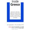 """Expoziţia """"Inside Greece"""", la Calpe Gallery"""