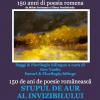 Editura Contact international a obţinut Premiul Roza Vânturilor, în cadrul Salonului Internaţional de Carte de la Chişinău, ediţia a XXII-a