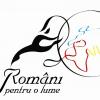 """A început concursul """"Tribut Valorilor Culturale Româneşti"""""""