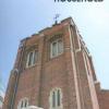 """""""În casa lui Caesar. Predici ţinute la Biserica Anglicană a Învierii din Bucureşti"""" de Ernest H. Latham, Jr."""