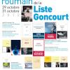 Prima ediție a Listei Goncourt