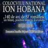 """Colocviul Național de critică și exegeză SF & F """"Ion Hobana"""" şi Premiile Naționale SRSFF """"Ion Hobana"""""""
